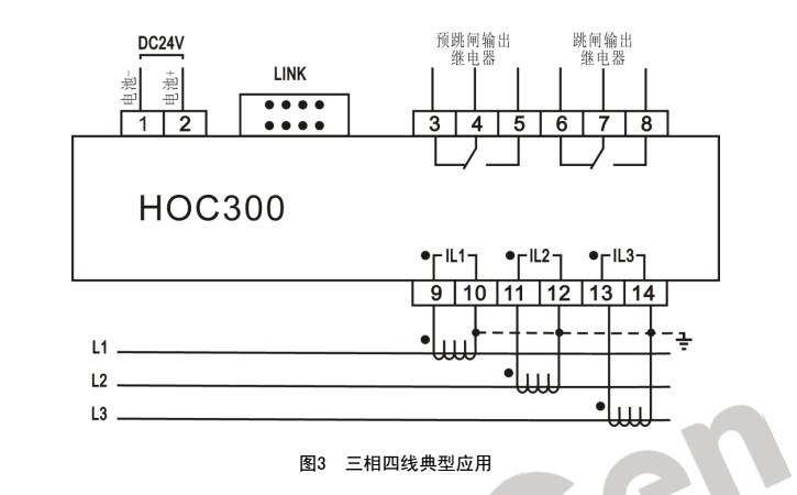 电路 电路图 电子 设计 素材 原理图 725_450
